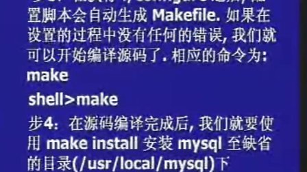 Mysql数据库03_路环实业[www.luhuanshiye.com]