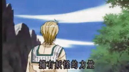 最游记(第一部)01