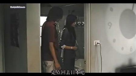 [鬼来电]2
