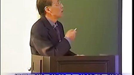 10《中医基础理论》五行学说:基本内容(二)、在中医学中的应用(一)