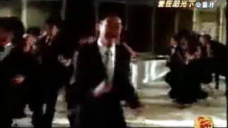 刘德华导演   全明星阵容   公益片《爱在阳光下》