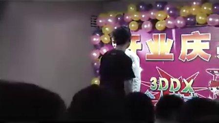 风云再起合肥店店庆跳舞机比赛(1)