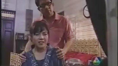 泰剧 Ruk Kerd Nai Talad Sod(77)