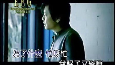王傑 - 無聲電影.mpg