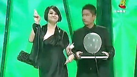红星大奖2009