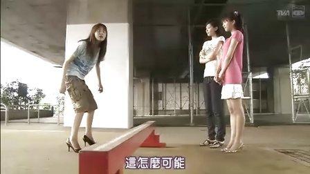 [花蝴蝶ep02][日语中字]