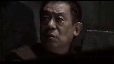 <暗算>第一部听风01集
