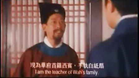 MTVktv视频在线播放《唐伯虎四川方言片段》-搞笑-wo99