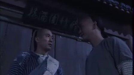 书剑恩仇录(赵文卓版)37