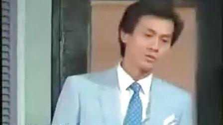 翁美玲1983年【夹心人】粤语07