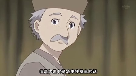 蜘蛛骑士[日语中字] 20
