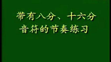 五线谱知识速学7【第五天】