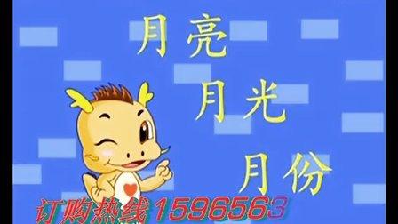 济南 儿童双语不用教动画片全集在线观看