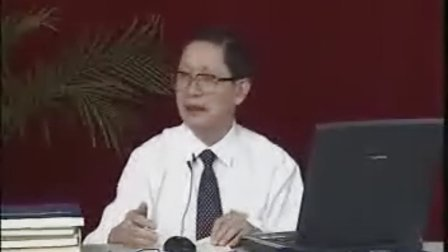 04《中医诊断学》第二节:问诊的内容
