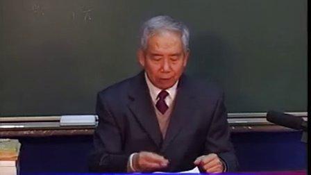 【中医】素问﹒ 上古天真论(二)75