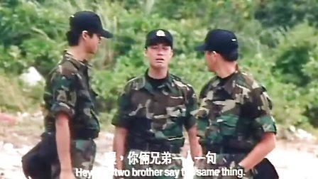 粤语】飞虎雄心2傲气比天高02