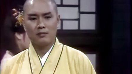 四大名捕会京师13