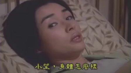 [世界奇妙物语]小望,往西方去(1999)
