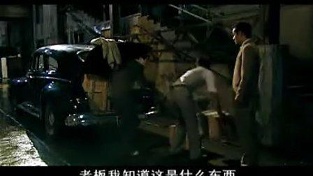 连续剧《兄弟门03》[全集]