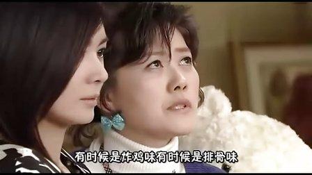 [2008主打韩剧][妻子的誘惑][韩语中字][第70集]