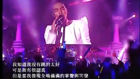 萧敬腾台北演唱会8分钟高清精华视频