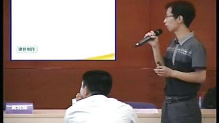 第一届全国网络校际协作发展论坛+交互式电子白板课堂的实践路径