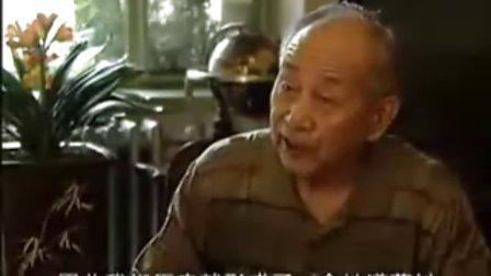 黄帝内经[第一部 医史篇]第16集:灵丹妙药(中草药的起源及影响)