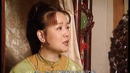 大清药王 19
