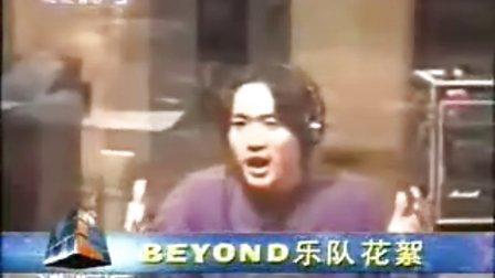 BEYOND超越BEYOND2003北京演唱会[下]