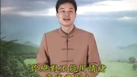 蔡礼旭老师《弟子规与佛法的修学》-04