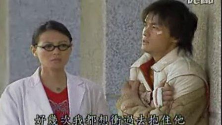 台湾偶像剧《蜜桃女孩》09