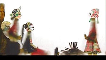 皮影戏 蕉叶扇 第一部分