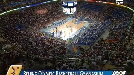北京2008年奥运会篮球决赛西班牙VS梦八