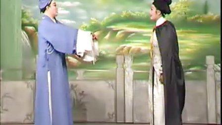 越剧:真假王天保(上)