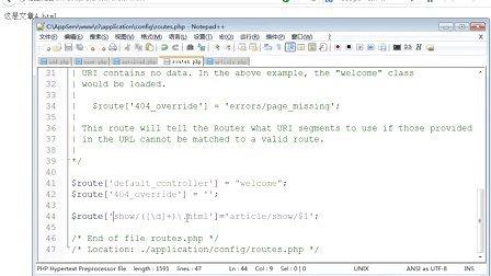 兄弟连php视频教程CI框架14.CI中的路由与伪静态、隐藏php培训