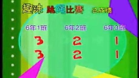 鞍山电视台:金色年华走进园林小学1