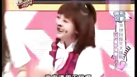鬼鬼——游戏(三十秒包你笑)