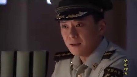 绝密押运[全25集--03]08中央热播剧