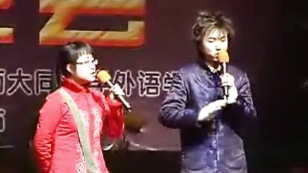 大同大学外语学院2009迎新春文艺晚会