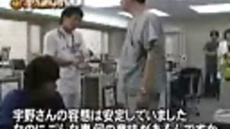 第13回がんばった大賞  江口洋介 松嶋菜菜子パート