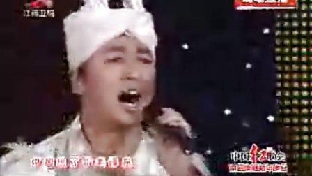 江西卫视《中国红歌会》2007-2008跨年晚会(五)
