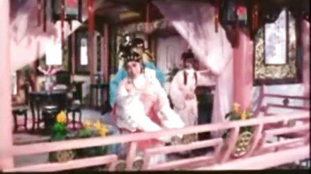 粤剧《李香君》01(1974年)