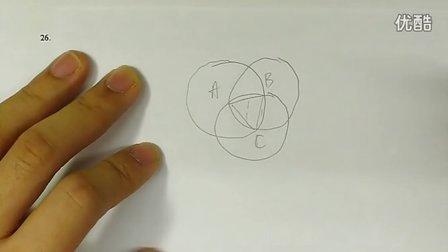HKCEE 2001 Math Paper 2 Q26