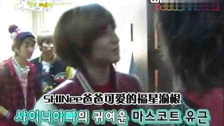 100127.SHINee[中字]Hello Baby Ⅱ E02