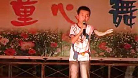 """咸阳中艺博雅艺术培训学校""""童心大舞台""""演出4"""