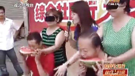 2009-7-27武昌区积玉桥幸福里社区