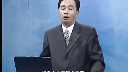 班组长管理技巧培训3-4-李飞龙