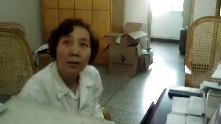 福清市第二医院门诊收费处女医生态度不作为