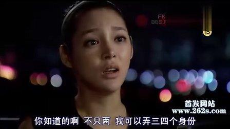 [2010韩剧][咖啡屋]09[韩语中字]