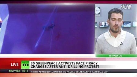 绿色和平   北极抗议被捕 面临刑事指控